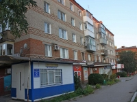 Temryuk, Lenin st, house 178. Apartment house