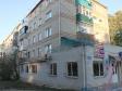 Temryuk, Lenin st, house100