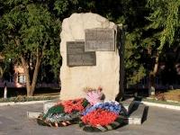 捷姆留克, 纪念碑 Погибшим в локальных конфликтахLenin st, 纪念碑 Погибшим в локальных конфликтах