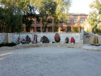 Темрюк, мемориальный комплекс Вечный огоньулица Ленина, мемориальный комплекс Вечный огонь