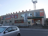 Темрюк, Кирова ул, дом 1