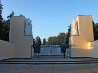Темрюк, улица Бувина. мемориал Павшим воинам