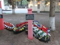 Темрюк, улица Бувина. Могила неизвестных красноармейцев