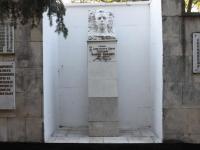 Темрюк, улица Бувина. Могила В.Н.Терлецкого