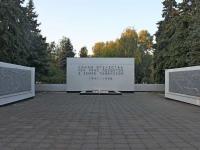 Темрюк, мемориальный комплекс Вечный огоньулица Бувина, мемориальный комплекс Вечный огонь