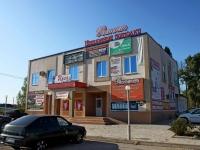 Temryuk, Kalinin st, house 118Б. store
