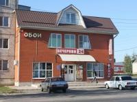 Темрюк, улица Макарова, дом 6. магазин