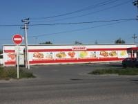 Temryuk, store Магнит, Makarov st, house 23