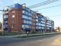 Temryuk, Karl Libknekht st, house 2А. Apartment house