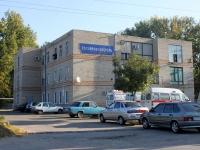 Темрюк, улица Карла Маркса, дом 151. почтамт