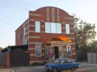 Temryuk, Mira st, house 63. store