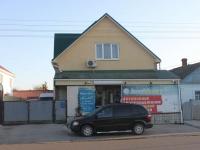 Темрюк, улица Мира, дом 67/1. бытовой сервис (услуги)