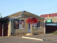 Temryuk, Mira st, house 72А. store