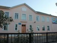 Темрюк, улица Мира, дом 73А. школа №3