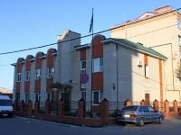 捷姆留克, Oktyabrskaya st, 房屋 79. 公寓楼