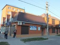 Темрюк, улица Октябрьская, дом 120. магазин