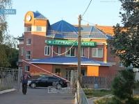 Темрюк, банк Сбербанк России, улица Октябрьская, дом 137 к.1