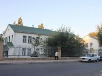 Темрюк, улица Октябрьская, дом 184. больница