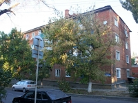 Temryuk, Sverdlov st, house 7. Apartment house
