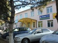 Темрюк, улица Таманская, дом 5. офисное здание