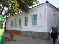 Temryuk, Tamanskaya st, house 7. Apartment house