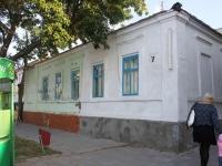 Темрюк, улица Таманская, дом 7. многоквартирный дом