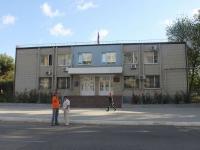 Temryuk, Tamanskaya st, house 23. court