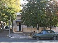 Темрюк, улица Таманская, дом 25. общественная организация