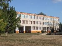 Темрюк, школа №13, улица Таманская, дом 44