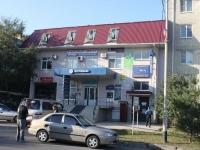 Темрюк, улица Таманская, дом 56А/1. офисное здание