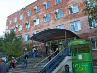 Темрюк, улица Таманская, дом 69А. поликлиника