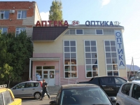Temryuk, Tamanskaya st, house 69А. polyclinic