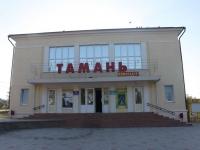 Temryuk, cinema Тамань, Tamanskaya st, house 69