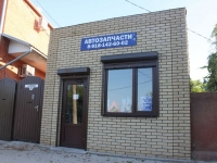Temryuk, Tamanskaya st, house 79/1. store