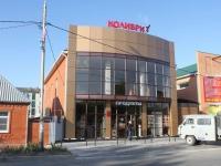 Temryuk, Tamanskaya st, house 102. store