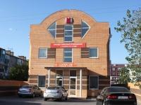 Темрюк, улица Таманская, дом 110А. офисное здание