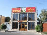 捷姆留克, Tamanskaya st, 房屋 120. 商店