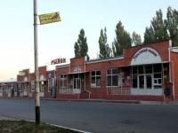 捷姆留克, Terletskogo square, 房屋 1. 市场