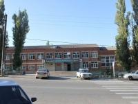 Темрюк, школа №2, улица Терлецкого, дом 2