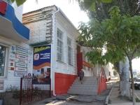 Темрюк, магазин Магнит, улица Терлецкого, дом 7