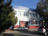 Темрюк, улица Урицкого, дом 35. офисное здание