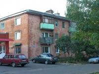 Темрюк, улица Чернышевского, дом 26А. многоквартирный дом