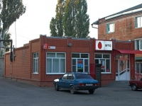 Temryuk, store МТС, Chernyshevsky st, house 26
