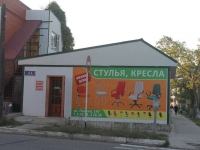 Temryuk, Shevchenko st, house 44. store