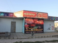 Temryuk, st Engels, house 44. store