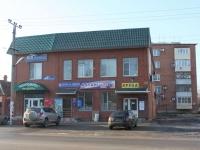 Тимашевск, улица 50 лет Октября, дом 169. магазин