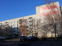 Timashevsk, 50 let Oktyabrya st, house 173. Apartment house