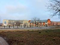 Timashevsk, school №18, 70 let Oktyabrya st, house 4