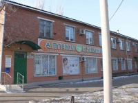 Timashevsk, Bratskaya st, house 129. Apartment house