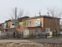 Timashevsk, Stepanovykh st, house 6. Apartment house